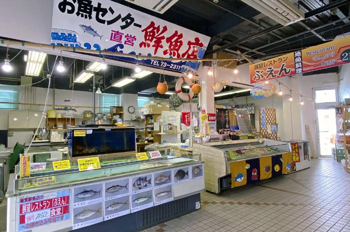 直営鮮魚店